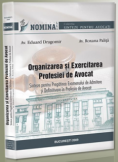 Organizarea si exercitarea profesiei de avocat (2010)