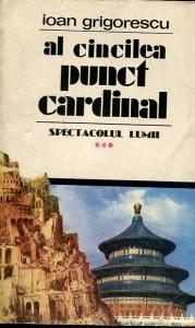 Al cincilea punct cardinal - Spectacolul lumii