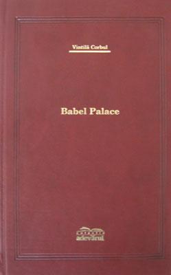 Babel Palace
