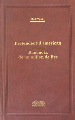 Pretendentul american / Bacnota de un milion de lire